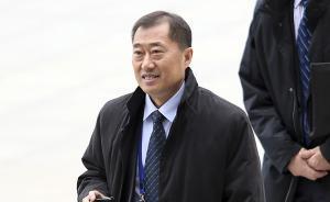 中国足协党委原书记于洪臣调任体总田径管理中心主任
