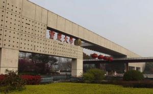 重庆大学8个学科入选重庆市一流学科建设名单