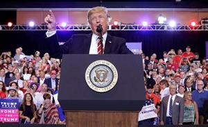 特朗普上任后首访美墨边境:为向国会要钱修边境墙造声势