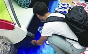 暖闻|沈阳地铁乘客呕吐一走了之,小伙发现后擦得一干二净