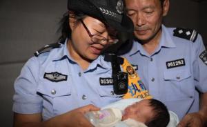 郑州铁警破获跨省贩婴案:四川女子万元买女婴欲卖至山东