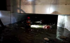 珠海蛙人搜救车库被困者:潜水6次救人