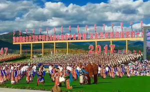 直播录像丨内蒙古自治区成立70周年庆祝大会