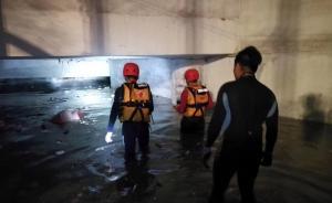 台风致海水倒灌珠海多处地下车库:一被困12小时者生还