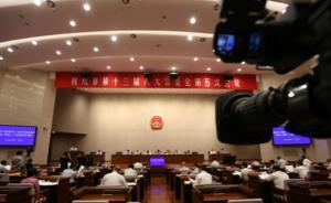 杭州信息经济连续十个季度增幅超20%,实体经济增速放缓