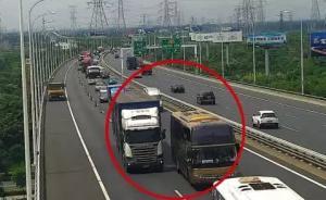 载25人大巴与47吨货车苏通大桥上互掐:竞速追逐互扔水杯