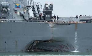 美海军:撞船事故一遇难者身份确认,已终止海上搜救