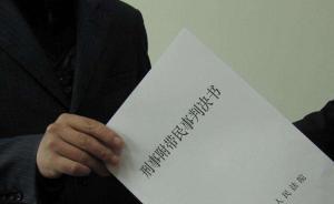 中国裁判文书网总访问量破百亿,四年公开裁判文书逾三千万篇
