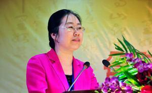谷晓红出任北京中医药大学党委书记,吴建伟已任北邮党委书记