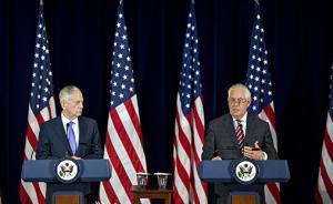 印媒称美国高官下月将出席印美2+2对话,一周前刚宣布成立