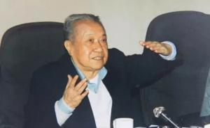 中国经济体制改革研究会:纪念安志文