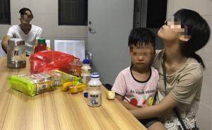 武汉警方抓获三百余传销者:一女子以儿为质逼骗丈夫入传销