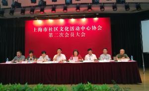 上海的社区文化中心是如何服务于居民文化需求的