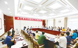 中国文联:进一步弘扬崇德尚艺的良好风气