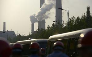 环保部:检查京津晋87家企业单位,18家企业存涉气问题