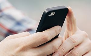 """电信运营商""""提速降费""""第三年:4G用户已达8.88亿户"""