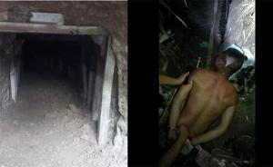 襄阳民警当场抓获盗墓者:两千多年东周古墓已被挖20米墓道
