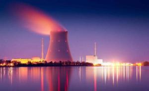 核安全法草案三审稿:强调完善国际合作应对核恐怖主义威胁