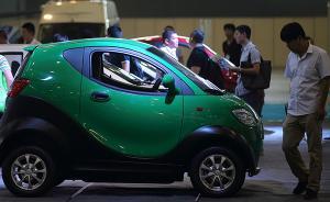 南京建全产业链新能源汽车运营联盟:政策补贴退坡下如何谋生