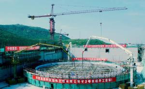 国际原子能机构首次对我国开展国际核安保专项评估,为期十天