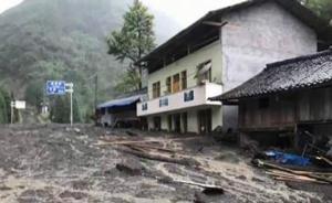 四川宝兴暴雨引发多处山洪,2名失联人员确认死亡