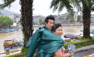 国家防总:菲律宾以东热带扰动异常活跃或成台风,将影响华南