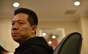乐视称贾跃亭从未申请过美国绿卡:为谈融资在香港待了10天