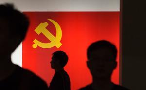 B站等上海互联网企业推进党建:坚持把党员放在企业关键岗位