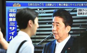 朝鲜疑再射导弹飞越日本,日媒:美迟迟不愿对话令朝焦虑