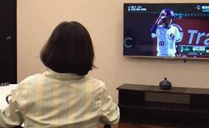 台湾用电告急机关停电,蔡英文室内着长袖被质疑空调开太大
