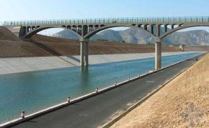 南水北调水源将成为北京城市副中心稳定水源