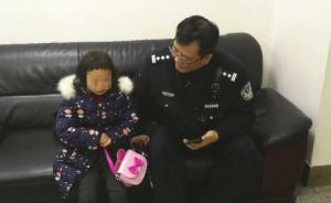 6岁女孩生日当天被母亲丢在火车站,警方调查原是夫妻吵架