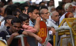 废钞令政策后果不确定,穆迪下调印度经济增长预期至7.1%