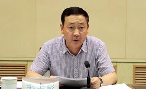 毛占彪任青海省交通厅党组书记,马吉孝已任省委常委