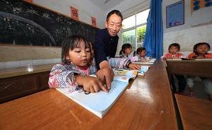 国家出台意见明确要求提高教师待遇,让教师成令人羡慕的职业