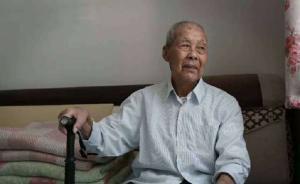 94岁南京大屠杀幸存者李高山离世:13岁参加南京保卫战