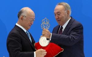 """世界""""铀银行""""哈萨克斯坦开张,被称为里程碑、已筹1.5亿"""