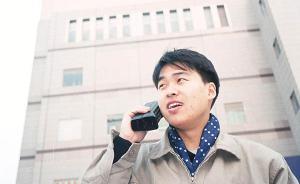 """作一个告别:手机国内长途费漫游费的前世今生""""大起底"""""""