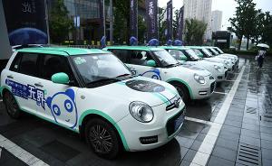 共享汽车行业最大考验:线下运维成本上升,面临多头监管
