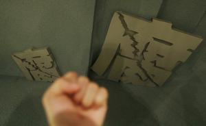 内蒙古党委组织部原副部长换届考察接受轮流宴请,被降为正处