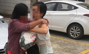 广西一女子身陷传销4年后被湖北警方解救,父亲跪求女儿回乡
