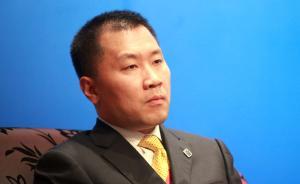 最高检:证监会副主席姚刚被立案侦查,涉嫌受贿罪