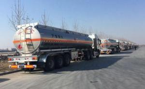 长沙一物流公司32辆危化品运输车下落不明,警方:举报有奖