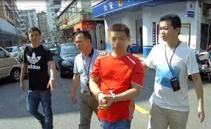 广东警方飓风行动抓获198名重大逃犯,其中23人身负命案