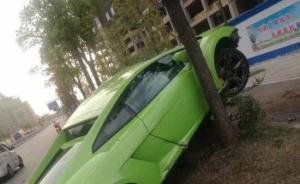 浙江一男子醉酒驾驶兰博基尼冲上绿化带,疑与女司机飙车所致