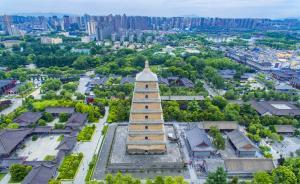 """西安为何落后于其他省会城市?西安市委书记王永康提""""十问"""""""
