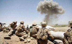 美国防部长表示已下令向阿富汗增兵,目前驻阿美军1.1万