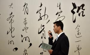 北京公布近期一批重要人事任免