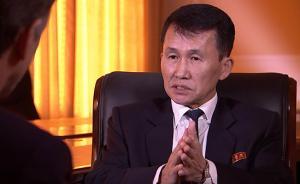 """朝鲜外务省""""美国通""""访芬兰,未来两天将与美韩前官员对话"""