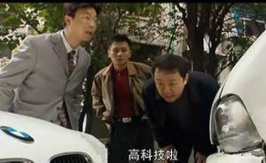 中超朋友圈 当高科技遭遇中国裁判,只想点一首凉凉
